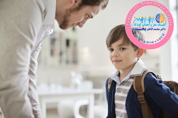 انتخاب هدف برای کودک