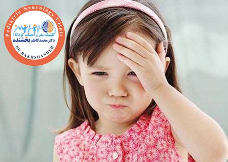 درمان-میگرن-کودکان-500x350