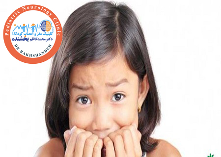 ناخن جوییدن در کودکان