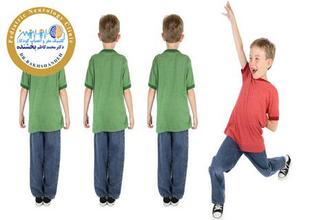 علائم بیش فعالی در کودکان