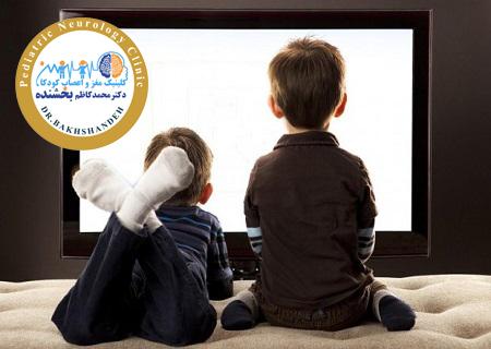 روش کاهش تماشای تلویزیون در کودکان