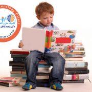 افت تحصیلی کودکان